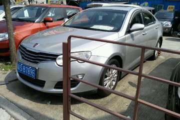荣威 550 2008款 1.8 手动 启逸版