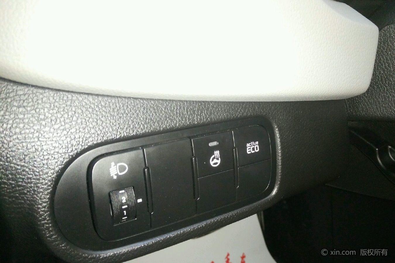 起亚汽车灯光使用赢钱特码及点特尾数