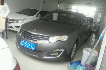 荣威 550 2010款 1.8 自动 S贺岁版