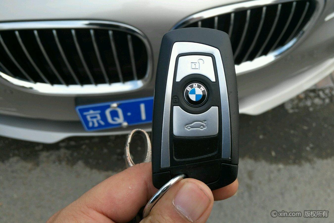 宝马7系(进口)钥匙