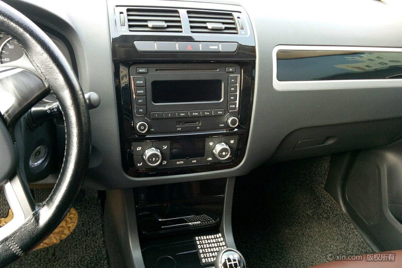 野马汽车t70空调调节区