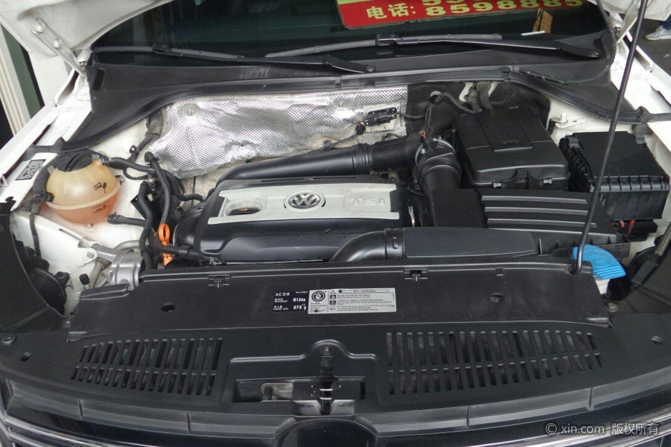 大众Tiguan发动机