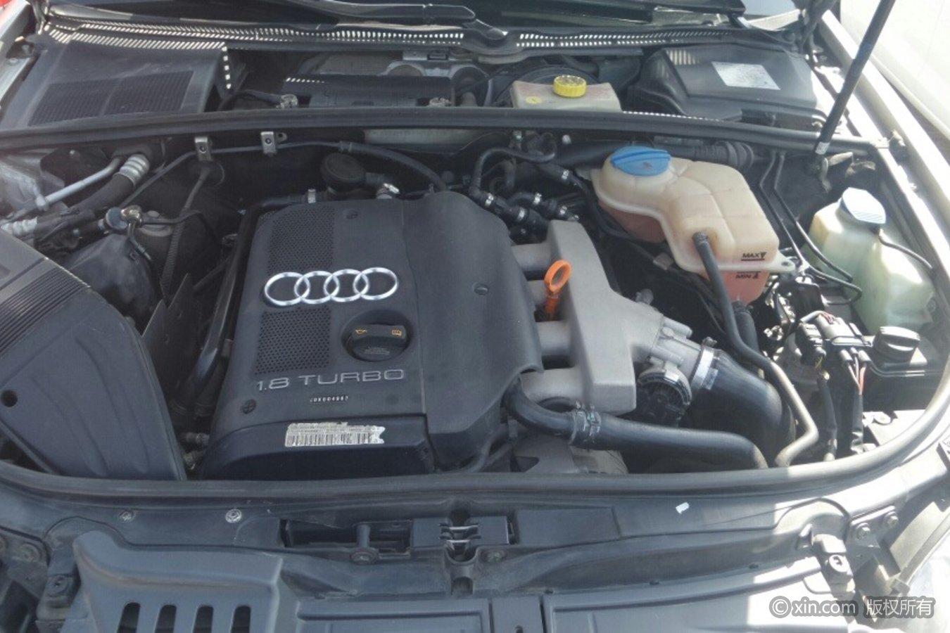 奥迪A4发动机